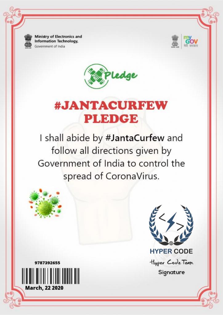 Janta Curfew on 22nd March 2020